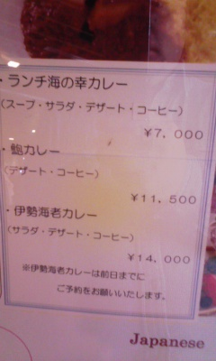 びっくり価格